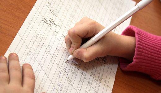З 1 вересня українські школярі зможуть навчатися вдома