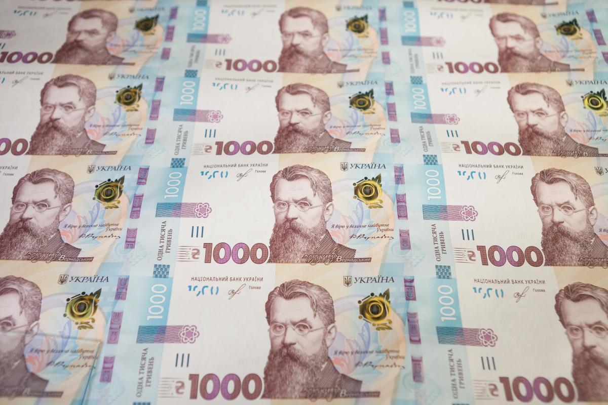 В Україні введуть банкноту номіналом тисяча гривень