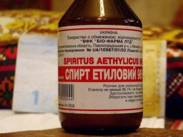 В Україні заборонили етиловий спирт