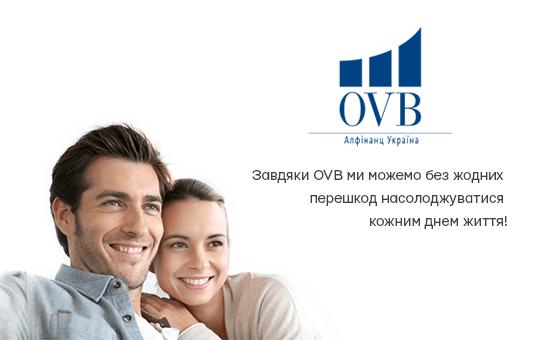 ОВБ Алфінанц Україна