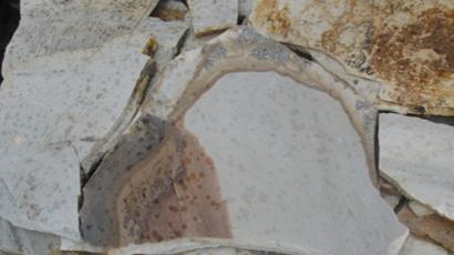 Сланець (слонова кость) Турція