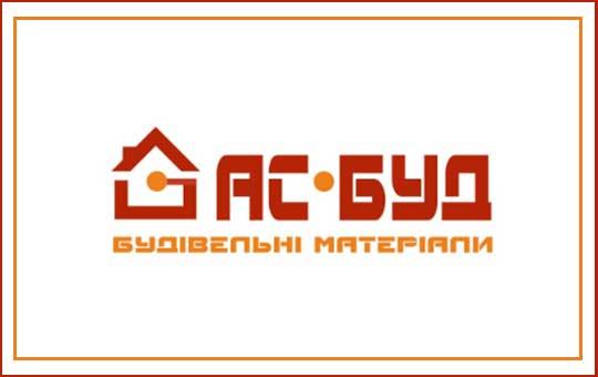 Будівельні матеріали «АС-БУД»