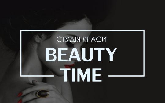 """Салон краси """"Beauty Time"""""""