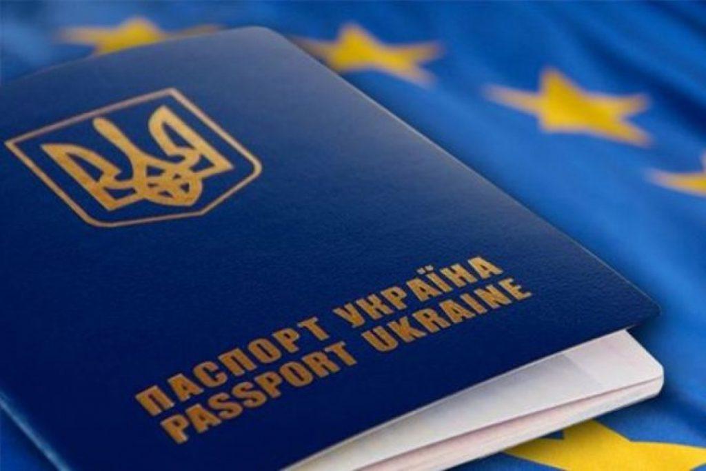 Ще 20 країн запровадять безвіз з Україною