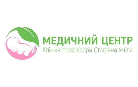 Клініка професора Стефана Хміля