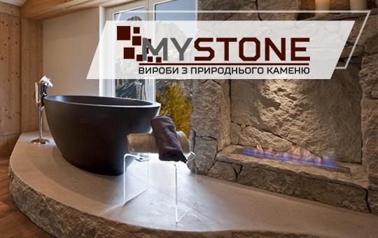Вироби з природнього каменю – MYSTONE