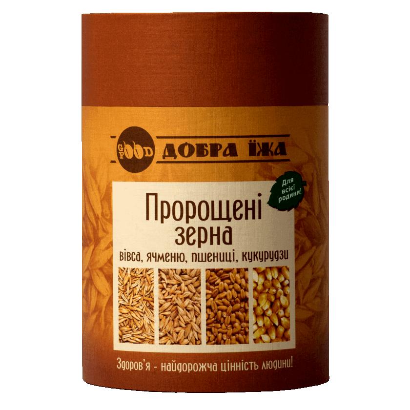 Прозери – Пророщені зерна в тубусі