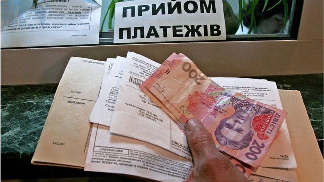 Субсидії готівкою – хто, де і як отримає