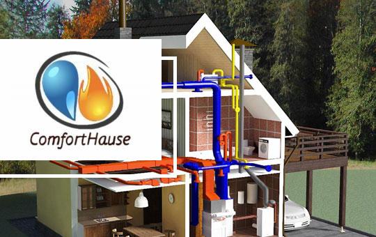 ComfortHause – системи опалення, водопостачання та каналізації, виготовлення печей, камінів, барбекю