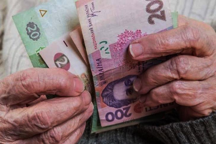 Українцям підвищать пенсії