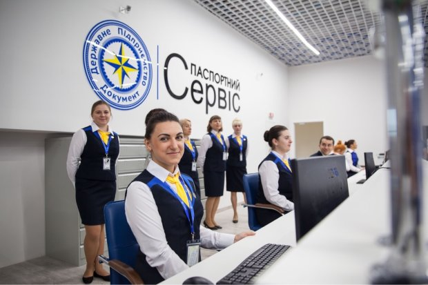 Українців зобов'яжуть перейти на біопаспорти: коли і як це станеться