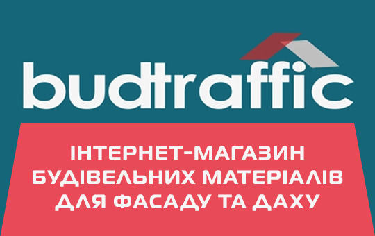 Budtraffic – інтернет-магазин будівельних матеріалів для фасаду та даху