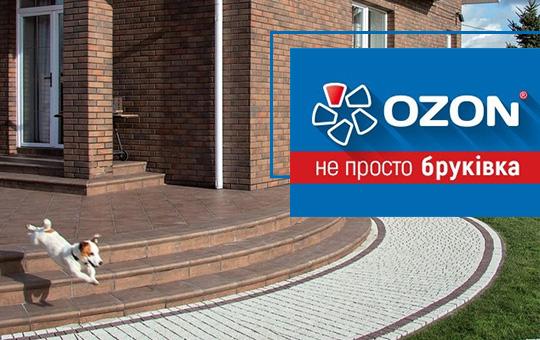 Бруківка від компанії «Озон»