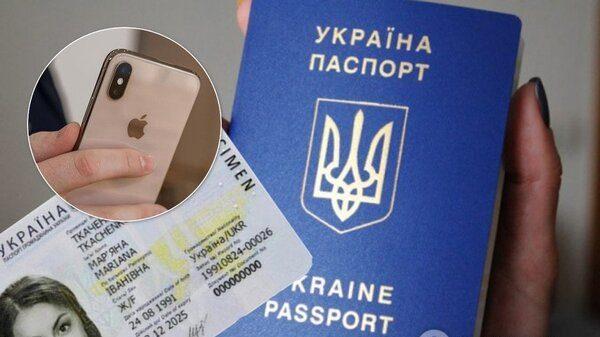 Паспорт більше не знадобиться: українці зможуть подорожувати без документів