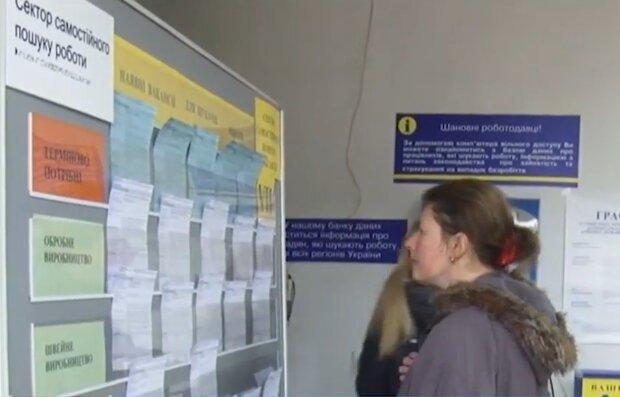 Безробітним українцям збільшили соцвиплати на період карантину — хто отримуватиме 1000 грн