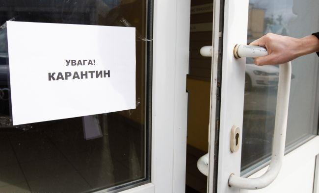 Україна закрилася на карантин – як зміниться робота транспорту, банків і поштових відділень