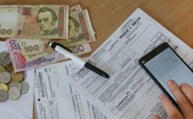 Оплатити комуналку за рахунок субсидії: що зміниться для українців вже з жовтня