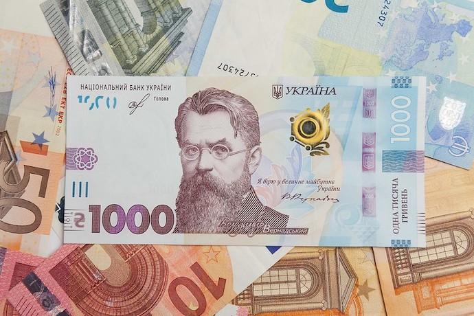 Після тимчасового затишшя в Україні змінився курс долара