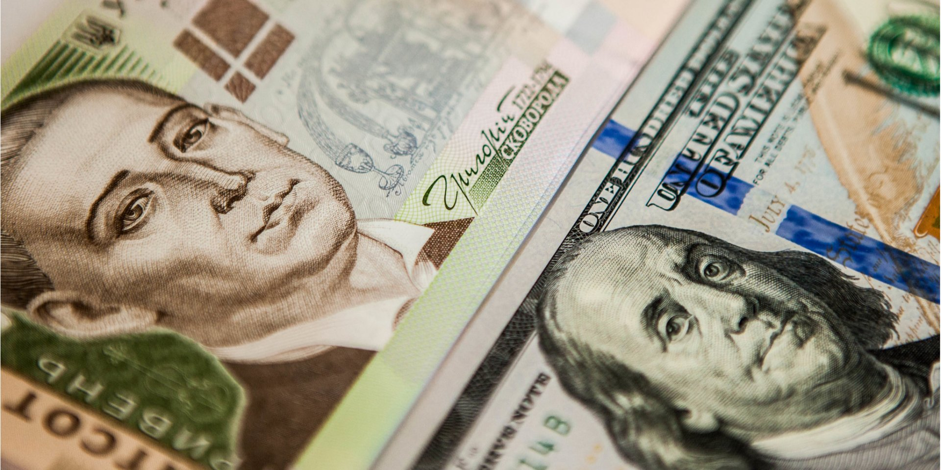 Курс валют в Україні на 3 грудня: зміцніла гривня готова до реваншу