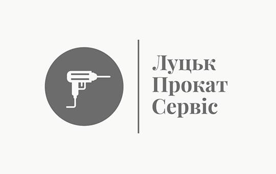 Оренда електричних та бензоінструментів ✔️ Прокат Сервіс