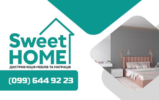 """Меблі та матраци ✔️ Магазин """"Sweet home"""""""