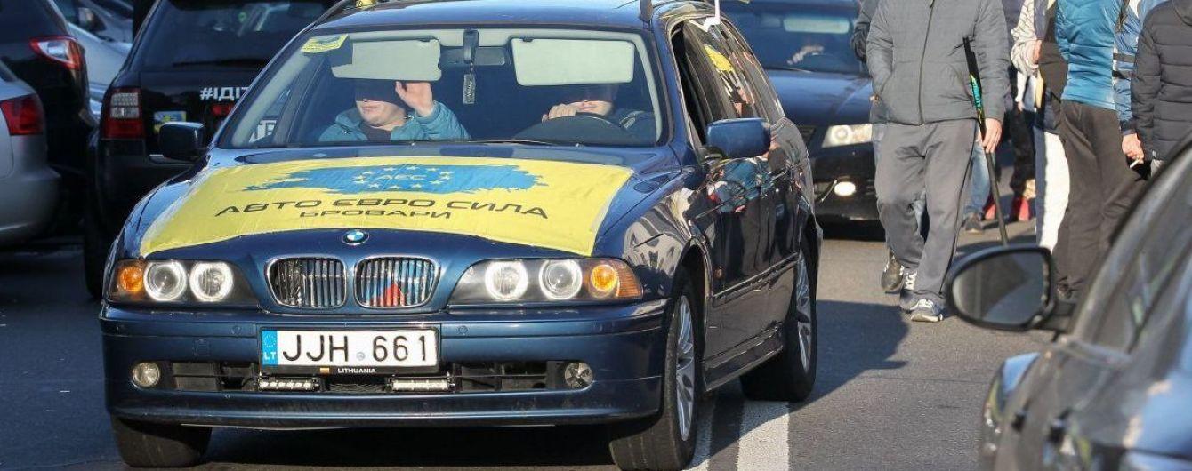 """МВС більше не збирається виконувати вимоги """"євробляхерів"""": що відомо"""