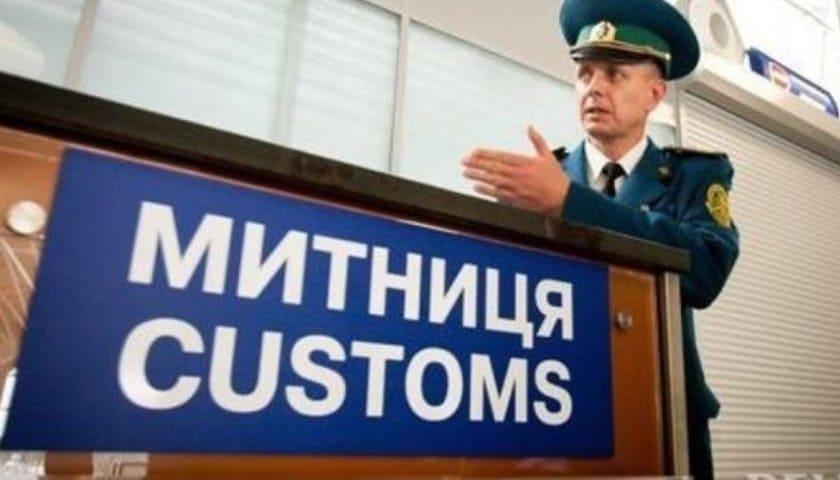 Зліт цін на газ, документи в смартфоні та нова митниця: що зміниться для українців у листопаді