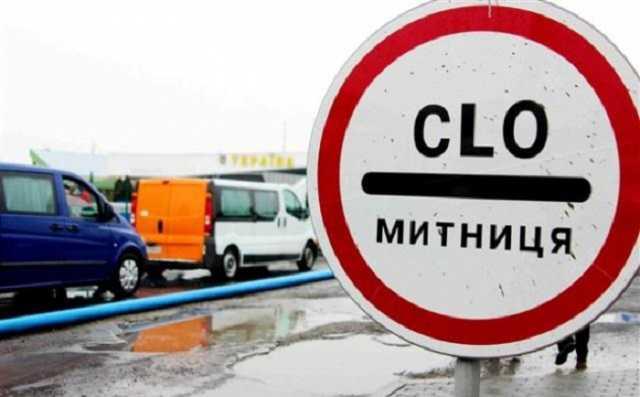 Посилки з підробками будуть знищувати: як зміняться правила на українській митниці