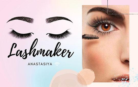 Нарощення вій ✔️ Lashmaker Anastasiya