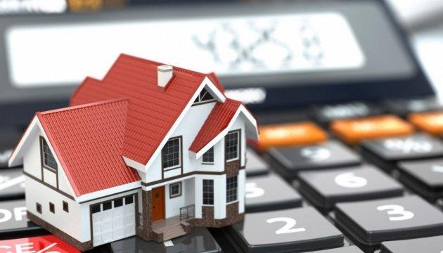 В Україні планують оновити правила купівлі-продажу нерухомості: що зміниться