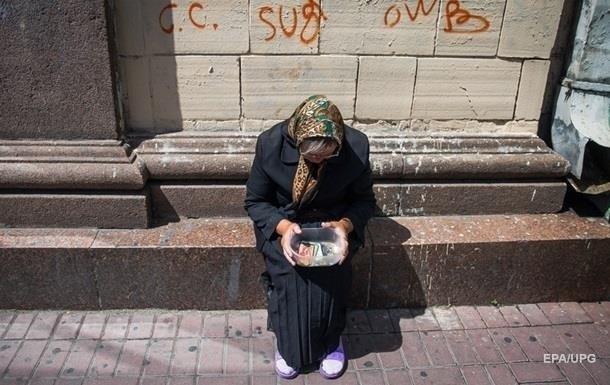 Офіційний прожитковий мінімум в Україні вдвічі нижчий, ніж реальний