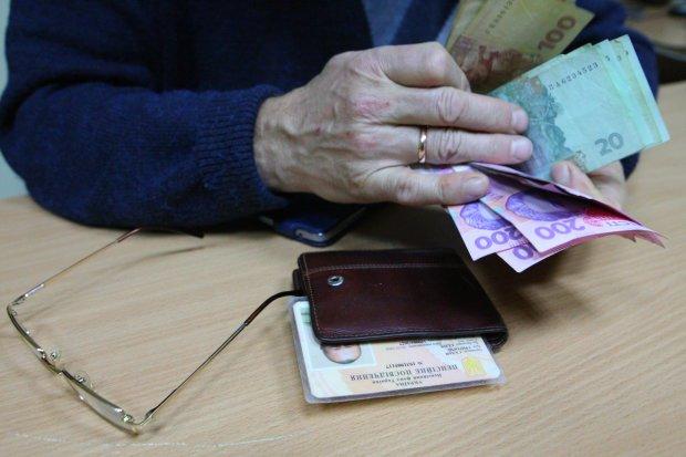 Українцям виплачуватимуть пенсії за новою схемою: що зміниться в 2020 році