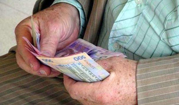 Пенсійний Фонд збираються ліквідувати, що чекає на пенсіонерів за Зеленського