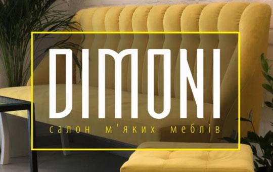 """Салон меблів """"Dimonу"""""""