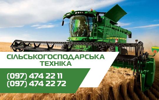 Сільськогосподарська техніка польського виробництва