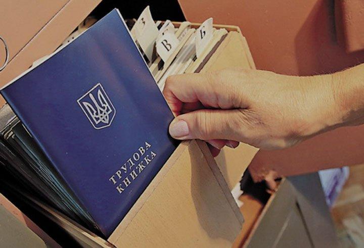 """В Україні почав діяти новий закон, сподобається багатьом: """"На роботі більше не повинні…"""""""