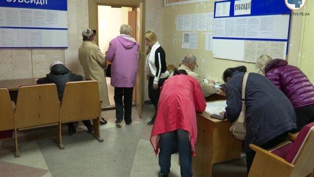 Українцям з субсидіями в Кабміні приготували дещо новеньке: чого чекати в 2021