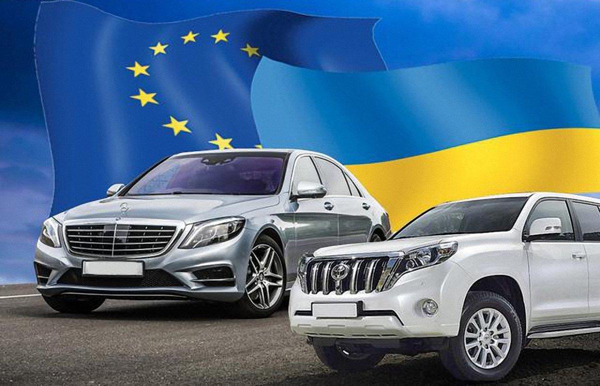 В Україні розмитнити авто можна буде через Дію