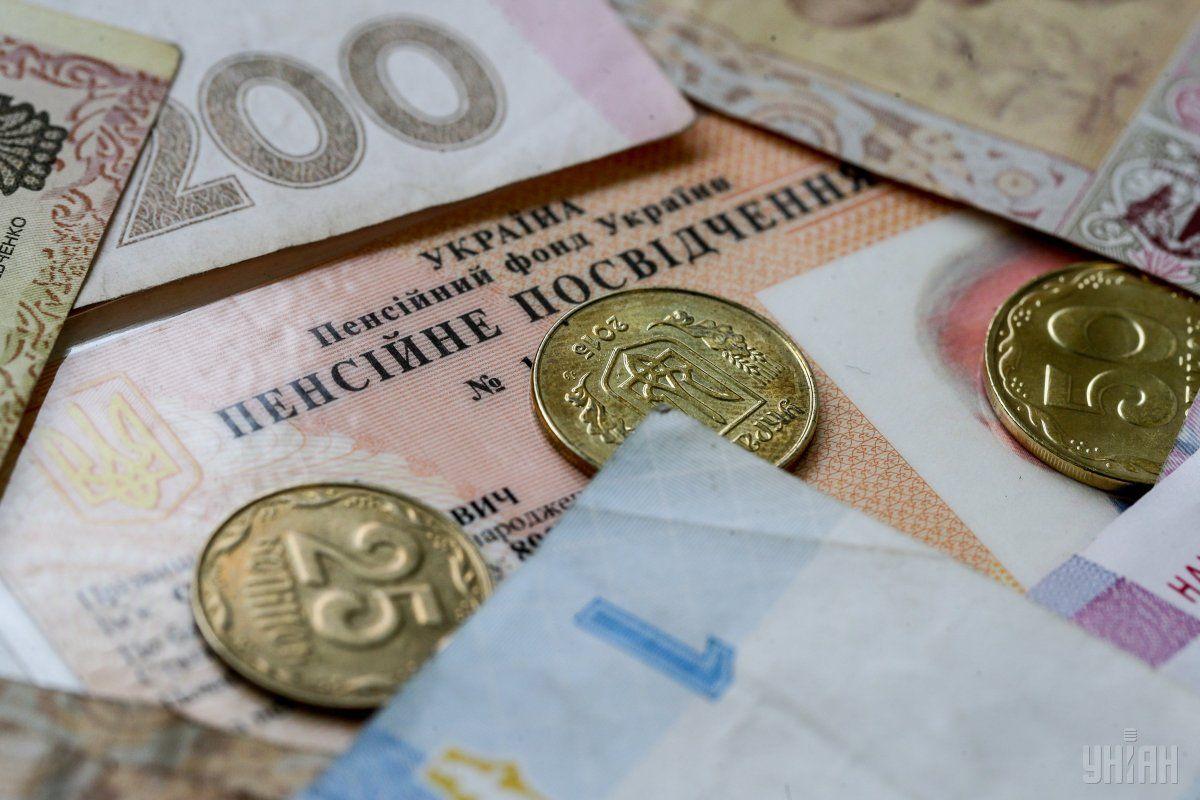 В Україні збільшать мінімальну пенсію: як і коли зміняться виплати