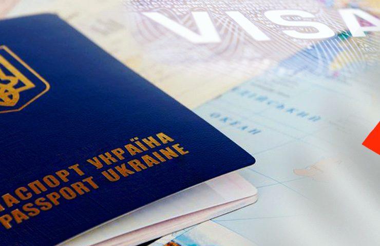 Віза до Європи суттєво здорожчала, скільки заплатять охочі перетнути кордон