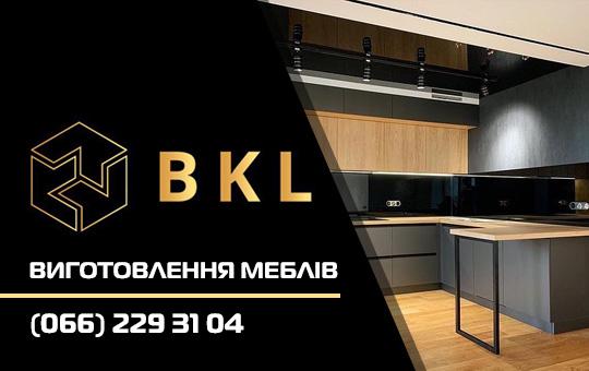 Вироництво меблів ✔️ BKL Mebli