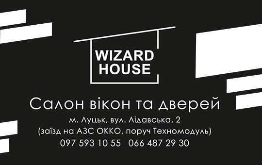 Wizard House ✔️ салон вікон та дверей