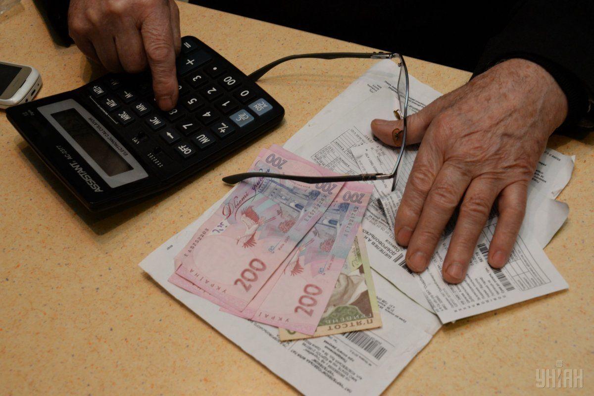 З 1 жовтня українці сплачуватимуть за електроенергію за новими тарифами: як зміниться платіжка