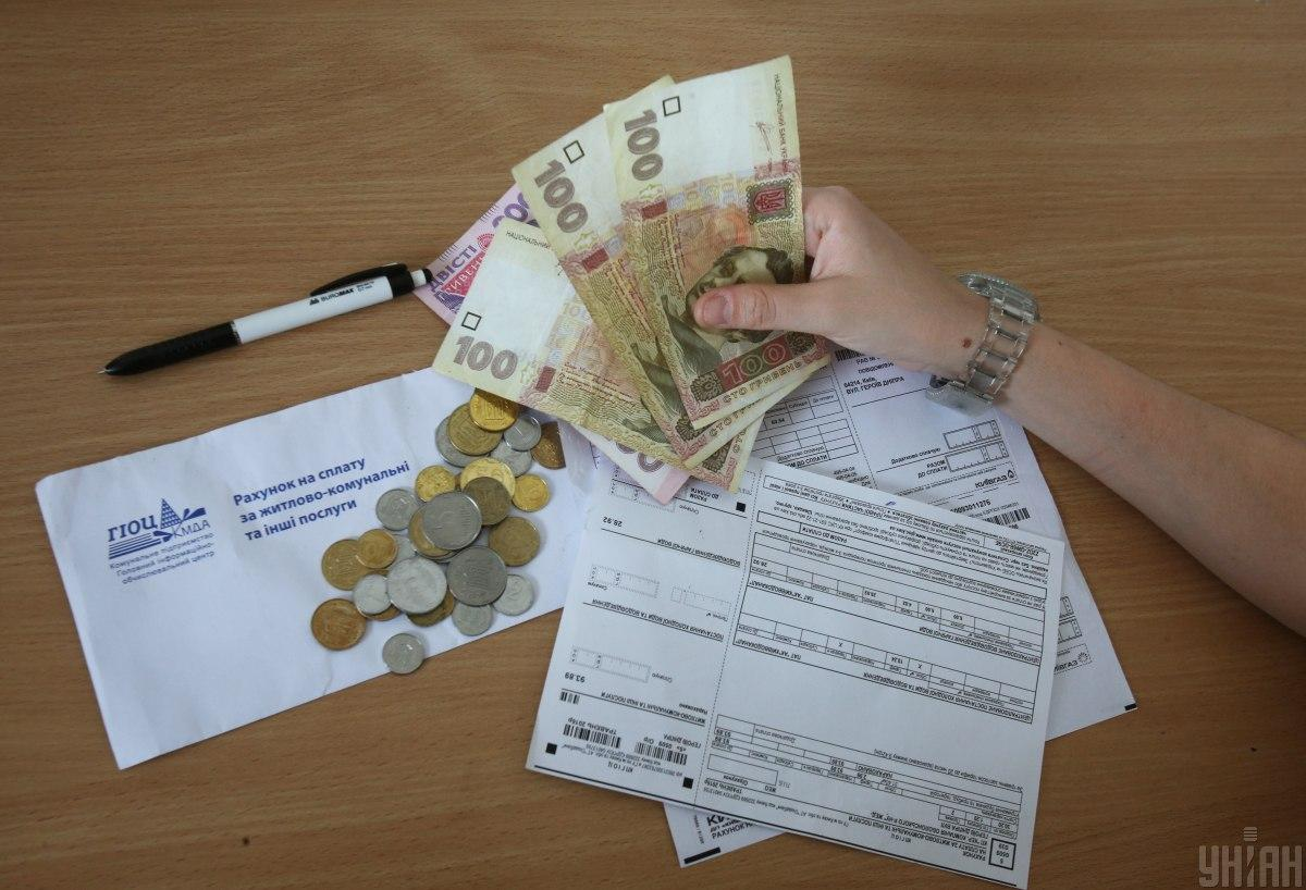 З 1 жовтня в Україні набудуть чинності нові тарифи: скільки і за що будемо платити